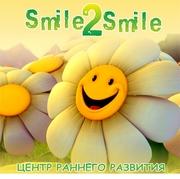 Центр раннего развития Smile2Smile (Тастак 2 ЖК